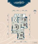云星・钱隆御景3室2厅2卫88--90平方米户型图