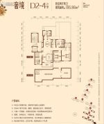 枫林学府4室2厅2卫195平方米户型图
