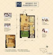 中冶・上和郡1室1厅1卫47平方米户型图