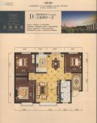 公园柒�3室2厅1卫111平方米户型图