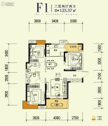 汉上第一街3室2厅2卫125平方米户型图