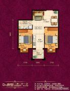 恒祥城2室2厅1卫48平方米户型图