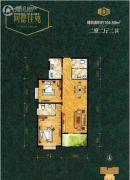 同德佳苑2室2厅1卫104平方米户型图
