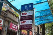 三盛国际公园・香缇时光交通图