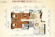 凯越瑞天阳光3室2厅2卫114--116平方米户型图