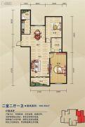 泛宇惠港新城2室2厅1卫100平方米户型图
