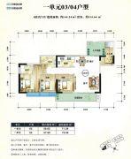后海名门4室2厅3卫144平方米户型图