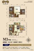 温泉曦月湾4室2厅2卫0平方米户型图
