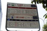 外滩梅园交通图