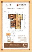 彰泰北城1号2室2厅1卫79平方米户型图
