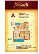 银华郡庭4室2厅2卫152平方米户型图
