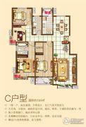 旭洋・城市风景3室2厅1卫184平方米户型图