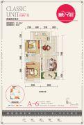 文杰莱茵广场2室2厅1卫75平方米户型图