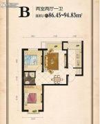 晟雅格林2室2厅1卫84--96平方米户型图