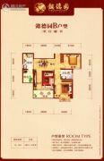 懿德园2室2厅1卫78平方米户型图