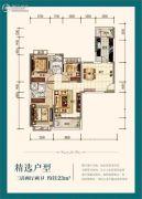 恒大翡翠华庭3室2厅2卫123平方米户型图