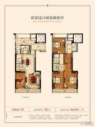 富春新天地二期4室2厅3卫0平方米户型图