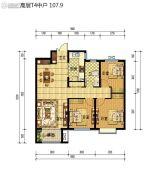 藁开・康德郡3室2厅1卫107平方米户型图
