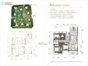 宇华豪庭4室2厅2卫136平方米户型图