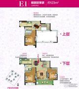 绿地国际花都3室2厅2卫123平方米户型图
