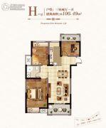 紫榭丽舍3室2厅1卫100平方米户型图