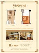 世茂上游墅1室1厅1卫68平方米户型图