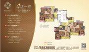 越秀可逸豪苑3室2厅2卫126平方米户型图