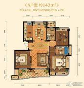 金色蓝庭3室2厅2卫142平方米户型图
