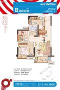 碧桂园蜜柚2室2厅1卫69平方米户型图