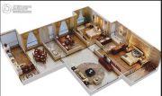 白桦林・印象2室2厅1卫92平方米户型图