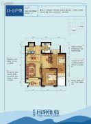 月湖雅苑2室2厅1卫102平方米户型图