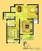 蓝天新苑2室2厅1卫91平方米户型图