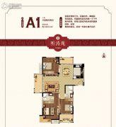 荣盛鹭岛荣府3室2厅2卫133平方米户型图