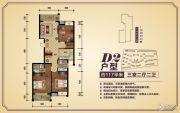 香樟源3室2厅2卫177平方米户型图