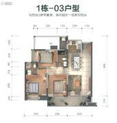 保利碧桂园・悦公馆3室2厅2卫114平方米户型图