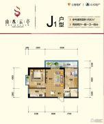 山水云亭2室2厅1卫82平方米户型图