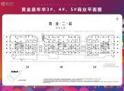 重庆黄金嘉年华1室1厅1卫0平方米户型图