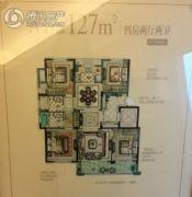 华鸿・中央湖公馆4室2厅2卫127平方米户型图
