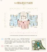 恒大名都3室2厅2卫103--126平方米户型图