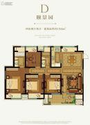 融创玉兰公馆4室2厅2卫136平方米户型图