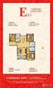 鑫江水青花都3室2厅2卫116平方米户型图