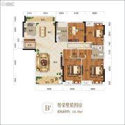 金桥庭院4室2厅2卫161平方米户型图
