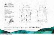 佳兆业御金山三期4室4厅4卫187--190平方米户型图
