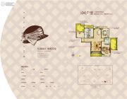 中冶・一曲江山3室2厅2卫128平方米户型图