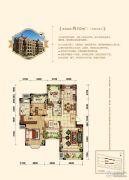 晟鑫康诗丹郡3室2厅2卫122平方米户型图