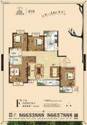 新华联青年城4室2厅2卫161--162平方米户型图