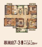 中国铁建・东来尚城4室2厅2卫134平方米户型图