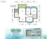 仁安花园3室2厅1卫92平方米户型图