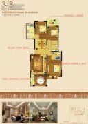 友阿国际广场3室2厅2卫128平方米户型图