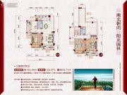 鑫翔・曼哈顿公馆3室2厅2卫143平方米户型图